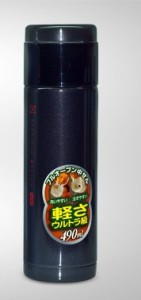 Bình giữ nhiệt Thermos FDM-501