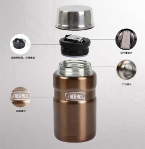 Hộp Đựng thức ăn giữ nhiệt Thermos SK-3020 BK