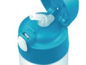 Bình giữ nhiệt thermos có ống hút B2011